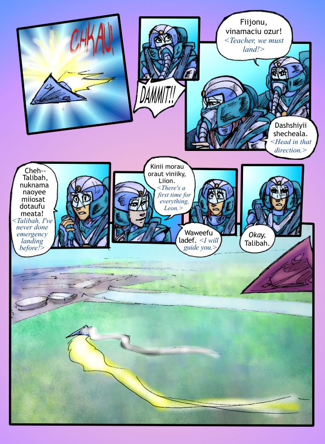 The Siege of Feralis Page 13